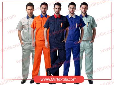 لباس های صنعتی اداری