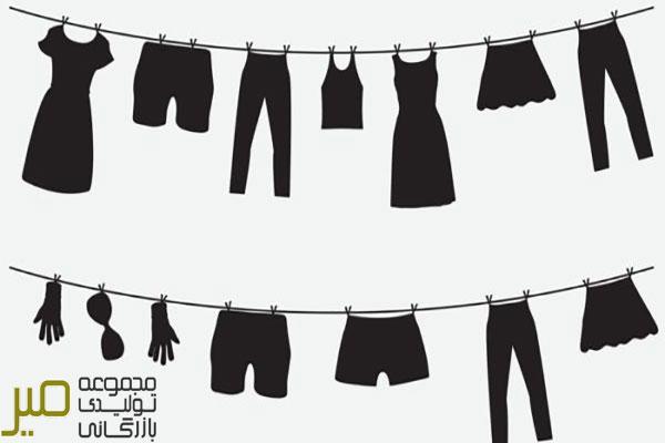روش های شستشو لباس مشکی و چادر
